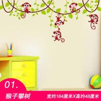 身高墙贴3d立体贴画儿童房装饰卡通量身高尺墙纸自粘卧室温馨男孩 特大