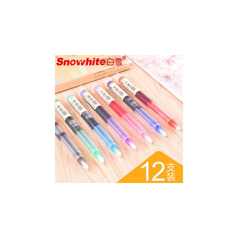 【12支包邮】白雪直液式走珠笔速干中性笔彩色水笔T16针管型水笔