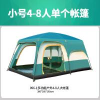 全自动帐篷户外二室一厅3-4人家庭防雨8-10人单人野外露营