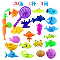 天天特价儿童益智小孩小猫宝宝钓鱼玩具儿童磁性戏水钓鱼水池篮子