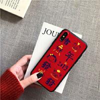 猪年发财iphoneXR/xs max手机壳苹果6splus新款情侣防摔套女7/8/x i6/6s 红底 猪年�l�l