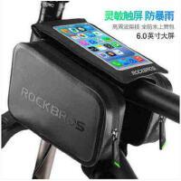 户外骑行包全防水上管包鞍包自行车包山地车前手机包骑行配件装备