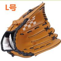 加厚 内野投手棒球手套垒球手套儿童少年九局下半全款 棕色 L号【12.5寸】