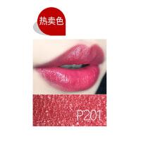 欧莱雅 纷泽滋润口红唇部持久保湿补水唇膏唇彩 P201 3.7g