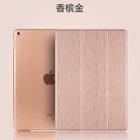2018新款iPadair2pro9.7保护套超薄蚕丝纹透明休眠/迷你234
