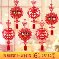 米奇2020鼠年过年装饰拉花挂件春节新年商场室内喜庆布置挂饰拉条