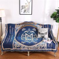 北欧沙发巾地中海沙发毯盖巾全盖加厚地毯美式乡村挂毯沙发垫 六芒星 160*210