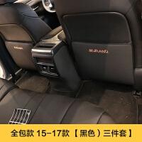2013-2017款新楼兰汽车用品改装配件专用内饰后排座椅防踢垫SN3615 楼兰15-17款 B款【黑色)三件套