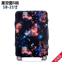 弹力拉杆箱套行李箱保护套旅行箱套皮箱包套罩202428寸加厚耐磨