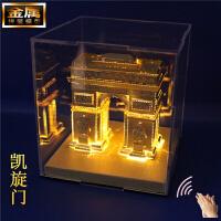 3D立体拼图金属模型手工DIY天鹅堡建筑拼装玩具礼品 凯旋门+黄灯 送:豪华礼包