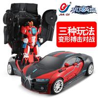 佳奇变形搏击机器人金刚5汽车机变英盟电动遥控对战男孩儿童玩具