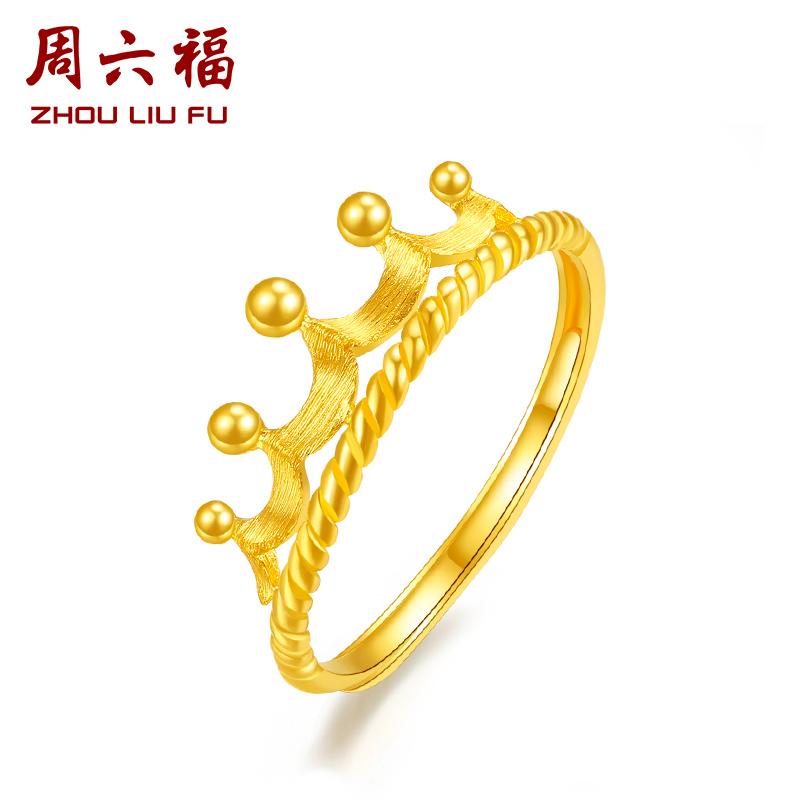 周六福 珠宝黄金戒指女 足金指环活口皇冠女戒手饰 计价AB012638 皇冠戒指