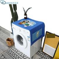 洗衣机罩滚筒 洗衣机盖布冰箱盖布床头柜防尘