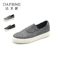 【达芙妮年货节】Daphne/达芙妮女鞋秋季休闲圆头学院风织物面舒适乐福鞋女