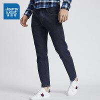 [每满400减150]真维斯男装 2018秋装新款弹力舒适九分牛仔裤
