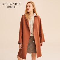 【1.5折�⒖�r:405】毛呢大衣迪�尼斯冬季�色收腰中�L款羊毛�p面呢外套女