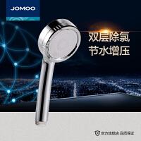 JOMOO九牧单功能手提花洒S130011-2B01-1