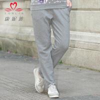 康妮雅新品女裤 可爱女士时尚运动休闲皮筋长裤
