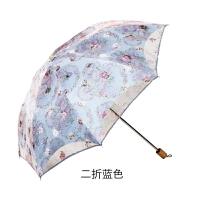 太阳伞防晒防紫外线遮阳伞折叠女神韩版公主洋伞蕾丝晴雨伞两用女