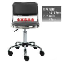 带轮办公电脑椅子 家用小型无扶手升降靠背书桌滑轮转椅工作凳子 (坐垫带网套) 钢制脚 无扶手