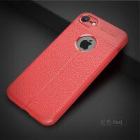 iphone7手机壳苹果7plus硅胶套全包边软壳i7防摔Plus潮男5.5女款