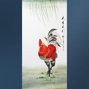 现代画家  杨丽  大吉大利图  / 97