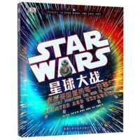 正版 星球大战-你需要知道的每一件事 精装典藏 STAR WARS DK电影图册宇宙飞船载具揭秘星球大战周边插画集动漫