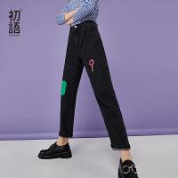 初语年牛仔裤新款女浅色秋季直筒宽松撞色印花水洗裤子潮