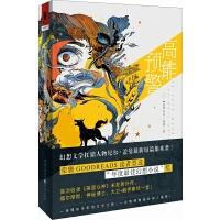 独角兽书系:高能预警(《美国众神》携手福尔摩斯、神秘博士归来)