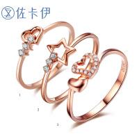 佐卡伊玫瑰18K金钻石戒指钻戒心形时尚钻石女戒指求婚戒指女戒