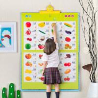 幼儿拼音有声挂图充电版0-3岁儿童启蒙点读画板早教发声全套识字