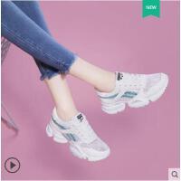 小白鞋透气网面百搭休闲女鞋夏季2018新款韩版跑步网鞋白色运动鞋