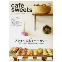 �M口原版年刊�� cafe sweets(カフェ・スイ�`ツ) 咖啡甜品�食料理�s志 日本日文原版 年�6期