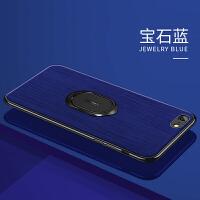 苹果6plus手机壳5.5寸6splus防摔iPhone6splus软皮纹6sp车载支架 苹果6plus -宝石蓝