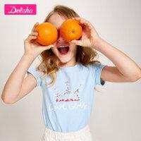 【2折价:28】笛莎童装女童T恤夏季儿童短袖中大童女宝宝洋气半袖公主t恤上衣