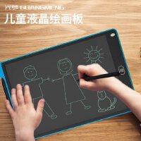 液晶手写板儿童画板LCD电子小黑板写字板涂鸦画画板光能护眼电子屏可擦除一键清除男女宝宝画画神器益智玩具