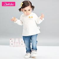笛莎童装女童衬衫2018秋季新款女宝宝翻领纯色款长袖衬衫女童上衣