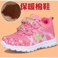 新款冬季女童棉鞋加绒加厚女孩冬鞋小学生儿童保暖鞋防水运动棉鞋