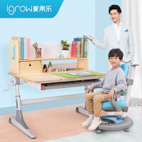 爱果乐儿童学习桌 小学生课桌椅 家用 儿童书桌