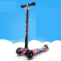 涂鸦儿童滑板车闪光四轮三轮童车滑板车7ci