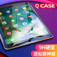 201905310819376032019新款ipad钢化膜mini5苹果air2迷你4平板电脑mini1贴膜pro1