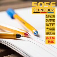 德国Schneider施耐德防水顺滑原子笔黑红蓝办公书写油笔便携圆珠笔学生考试505F中油性笔0.5大容量圆珠笔经典