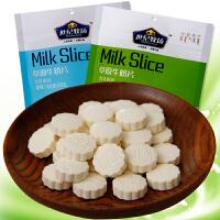 世纪牧场草原牛奶片内蒙古特产干吃奶贝酸奶原味奶酪儿童零食500g