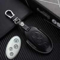 比亚迪元钥匙包 2017款比亚迪S7皮遥控器套壳BYD宋秦皮钥匙套