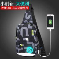 2018新款潮流韩版帆布休闲男士挎包小包背包运动单肩包斜挎胸包男 USB接口 黑灰字母
