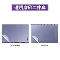 YOGA Book2贴纸联想笔记本电脑贴膜11英寸纯色配件全套外壳保护膜