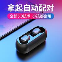 乐优品 5.0真无线蓝牙耳机Air分离式运动耳麦跑步迷你隐形双耳入耳式苹果oppo华为vivo等通用
