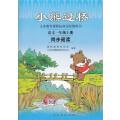 小熊过桥 语文一年级上册同步阅读