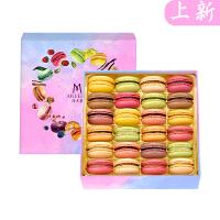 玛呖德法式手工马卡龙甜点24/12颗红粉恋歌礼盒西式饼干糕点早餐零食品踏青季小面包