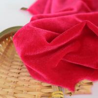 金丝绒布料天鹅绒4面弹力绒 南韩绒加厚服装面料